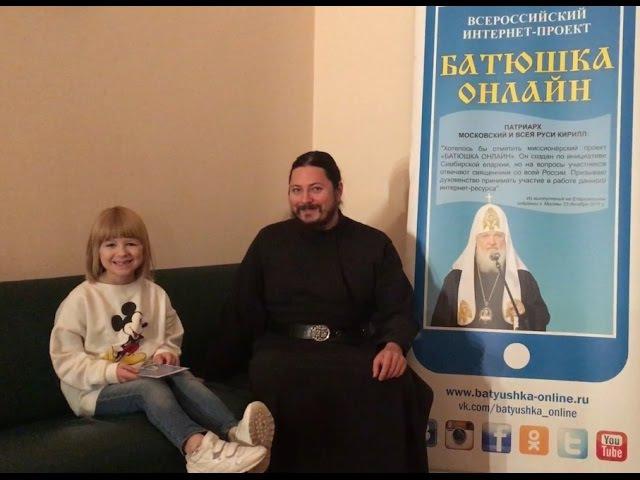 СПРАШИВАЮТ ЗВЕЗДЫ. Ярослава Дегтярёва и отец Фотий.