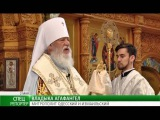 В Свято-Успенском мужском монастыре молились о погибших 2-го мая