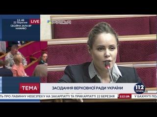 Парубий: Я не слышал, чтобы в Госдуме говорили на украинском или на другом языке