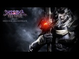 Dissidia Final Fantasy -Arcade- Original Soundtrack Complete
