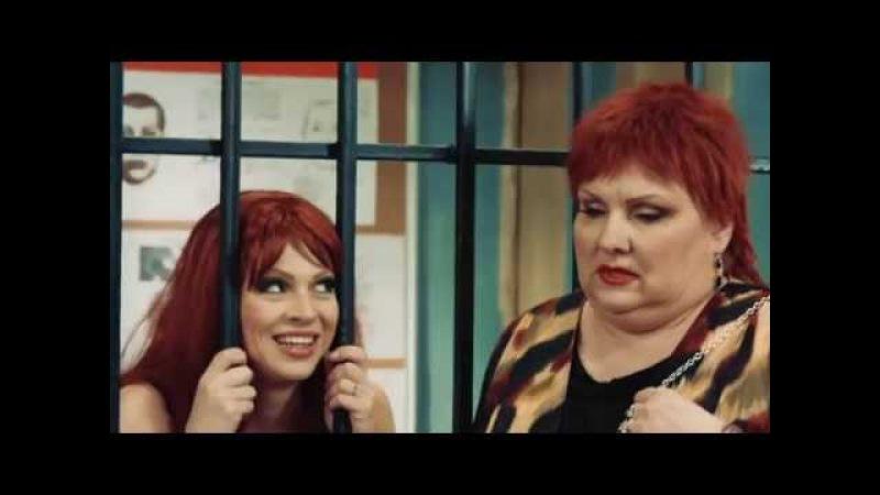 Как мама проститутки отмазала дочь от тюрьмы — На троих — 53 серия