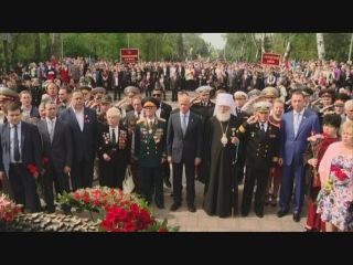 Геннадий Труханов: День Победы: 71-ая годовщина