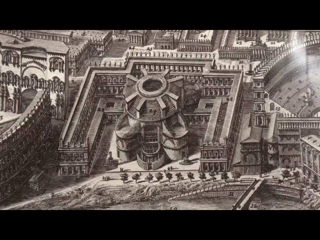 Выставка Пиранези До и после Италия Россия XVIII XXI в ГМИИ им А С Пушкина