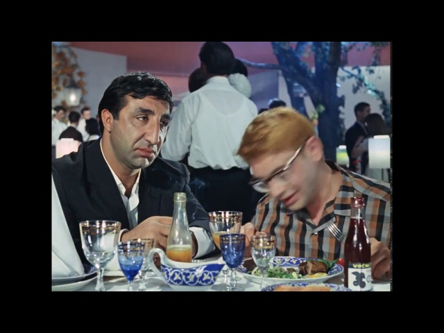 Шутка! Шутка! Шутка... Кавказская пленница 1966 г.