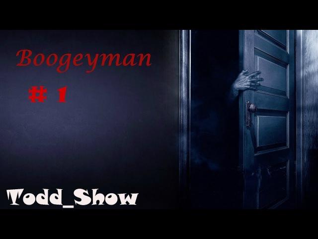 Boogeyman (часть 1) | Хитрый засранец » Freewka.com - Смотреть онлайн в хорощем качестве