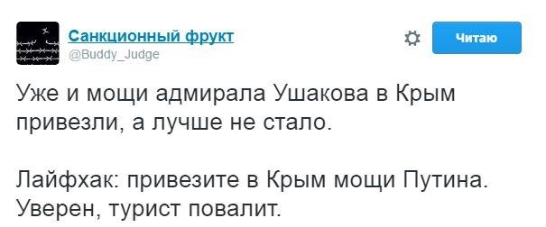 Германия и Франция намерены добиться возобновления зашедших в тупик переговоров об урегулировании конфликта на востоке Украины, - Эро - Цензор.НЕТ 6404
