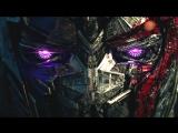 Transformers: The Last Knight (2017) - Третий русский трейлер