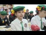 Тульским школьникам подарили «лабораторию безопасности»