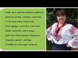 Національно патріотичне виховання НВК Чаплинська школа-гімназія