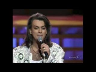 Зайка моя – Филипп Киркоров (Песня 96) 1996 год