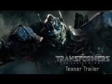 Transformers: The Last Knight | Teaser Traile