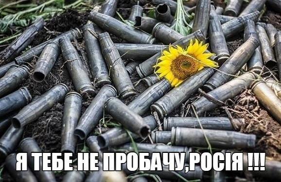За минувшие сутки Широкино, Талаковка и Новозвановка обстреляны из минометов. Под Попасной произошло боестолкновение, - пресс-центр штаба АТО - Цензор.НЕТ 6420