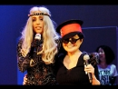Lady Gaga and Yoko Ono - The Sun is Down (Live @ We Are Plastic Ono Band)