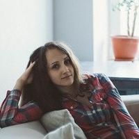 Полина Рассолова