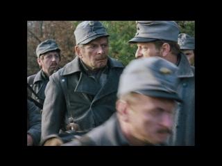 Знак доблести / Signum Laudis (1980). Солдаты австро-венгерской армии попадают в засаду, устроенную русскими