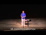 Удивительное предсказание Михаила Задорнова об Олимпийских играх в Сочи (Концерт