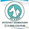 PetDog.ru - ветеринарная интернет аптека.