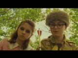 Королевство полной луны  Moonrise Kingdom  Уэс Андерсон, 2012 (драма, мелодрама, комедия)