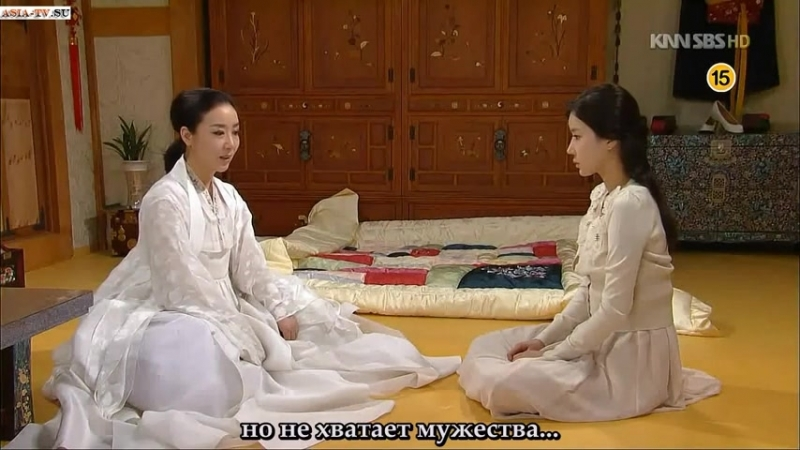 История Кисэн 30