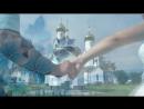 начало свадебного фильма Сергея и Татьяны июль 2017г