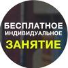 Центр Талантум подготовка к ЕГЭ и ОГЭ