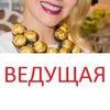 Alena Murzina