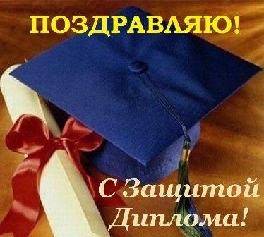 Образец защиты диплома йошкар ола Модель воспитательной образец защиты диплома йошкар ола системы Воспитательная система