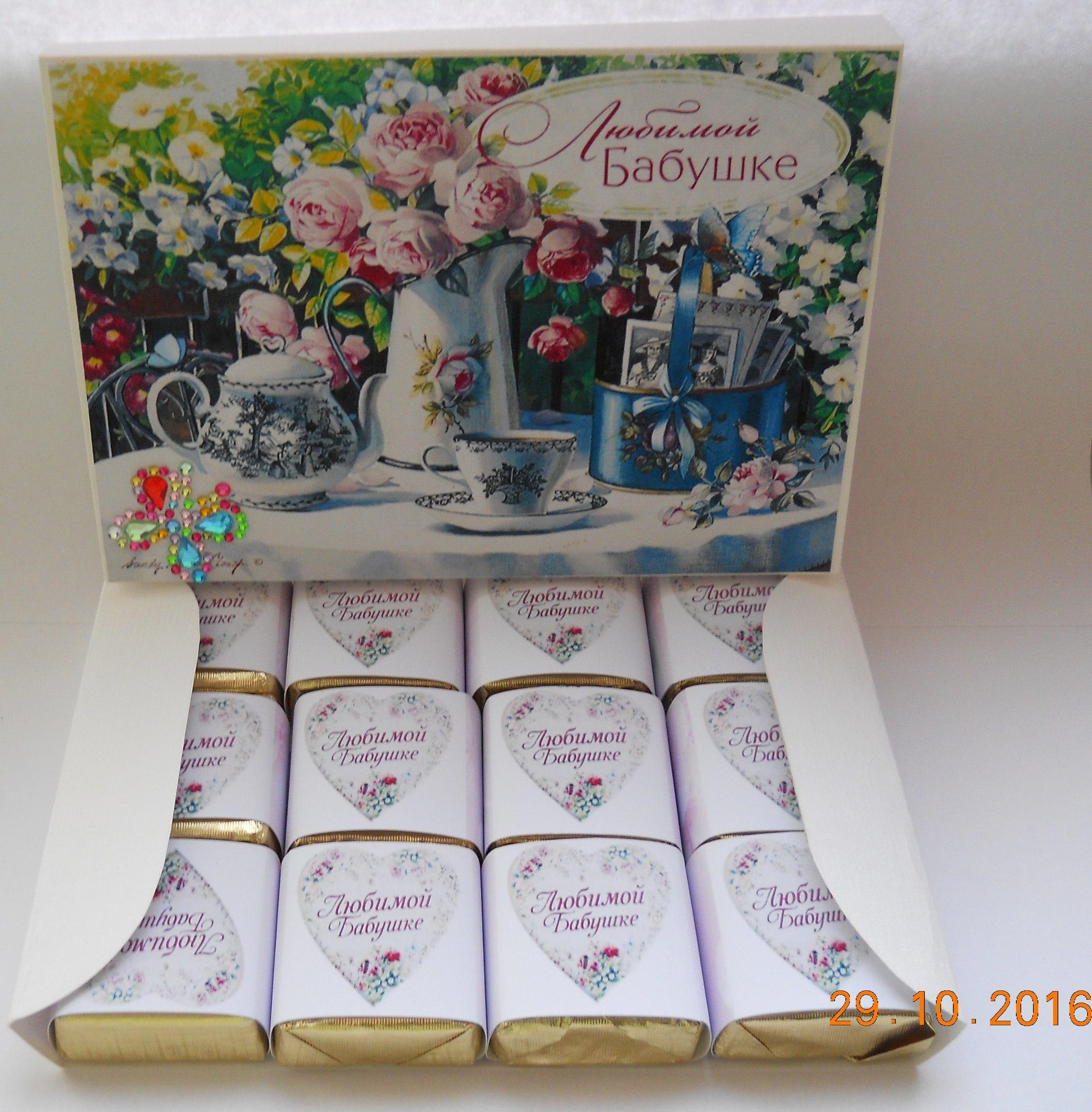 Коробка конфет бабушке