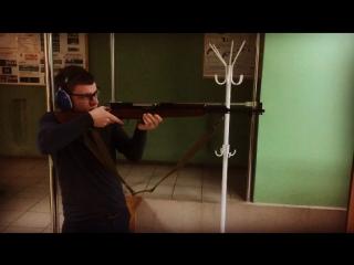 Стрельба из карабина Симонова