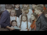 Последнее лето детства (1974) Все серии