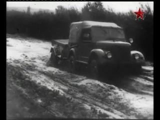 Колеса Страны Советов. 8 серия