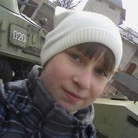 ВКонтакте Bogdana Romanyuk фотографии