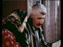 «Женщина моих гор». Мать. Наша Хамис (1982, д/ф, СССР, Северо-Осетинское и Дагестанское телевидение)