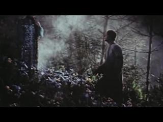 Каменный цветок. Фильм-сказка. Мосфильм 1946 год.