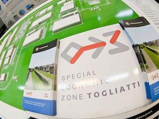 ⚡⚡⚡Резиденты ОЭЗ «Тольятти» серьезно увеличили объем выпускаемой проду