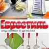 Посуда СПб - интернет-магазин Евро-посуда