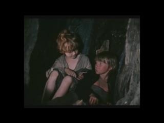 «Приключения Тома Сойера и Гекльберри Финна» (1981) - приключения, реж. Станислав Говорухин