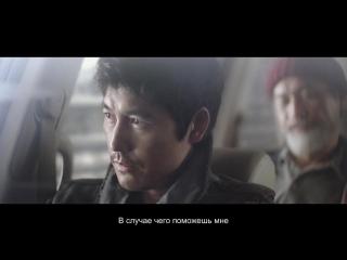 Ход Бога / Одно движенье Божье / The Divine Move (2014)