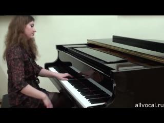 Как научиться петь - уроки вокала - разогрев голоса. Елизавета Бокова.