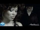 Гайтана  С.К.А.Й. - Не йди - Gaitana feat. S.K.A.Y. (Official Video)