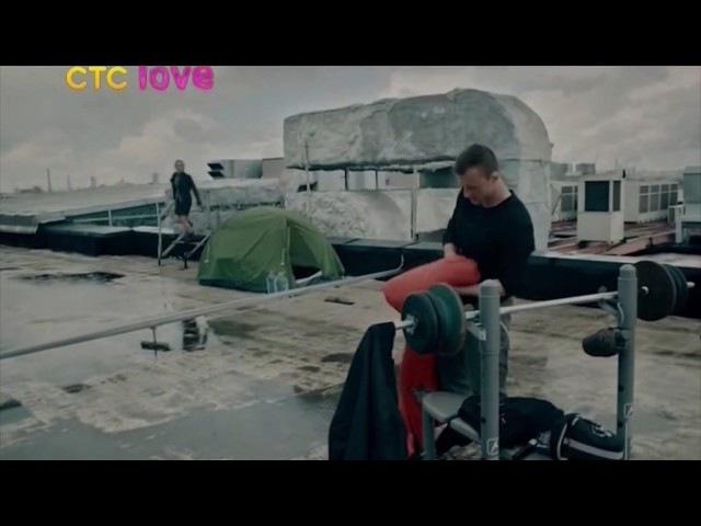 Выжить после 3 сезон|Валера и Ника на крыше