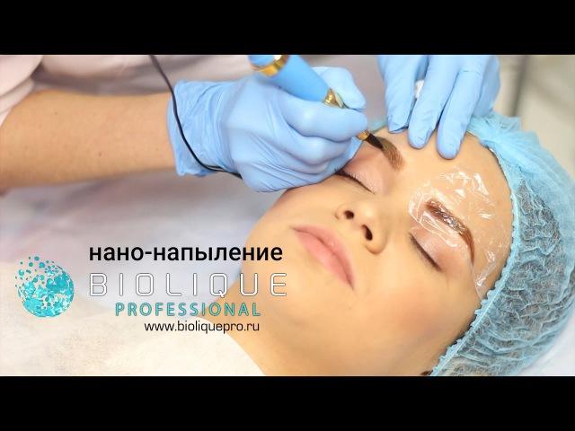 Процедура нано-напыления