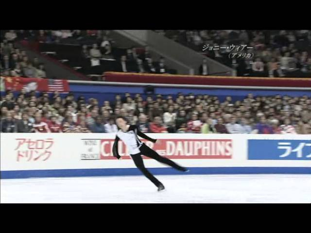 Johnny WEIR - 2007 Worlds - SP