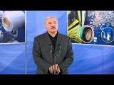 Лукашенко прокомментировал итоги выборов в США: Трамп имеет возможность войти в историю