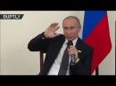 Путин - о прослушке АНБ
