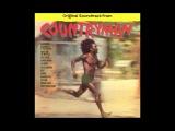 Countryman Soundtrack - Various Artists (Full Album)