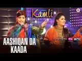 Aashiqan Da Kaada - Official Music Video Kamli Nooran Sisters Jassi Nihaluwal
