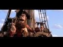 Пираты: Банда неудачников . Русский трейлер 2012 . HD