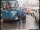 Оторвалось колесо у троллейбуса № 3138 12.12.2001 КРИМИНАЛЬНАЯ ХРОНИКА НИКОЛАЕВА КРИК 18+