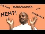 Kanye West's Favorite Noises